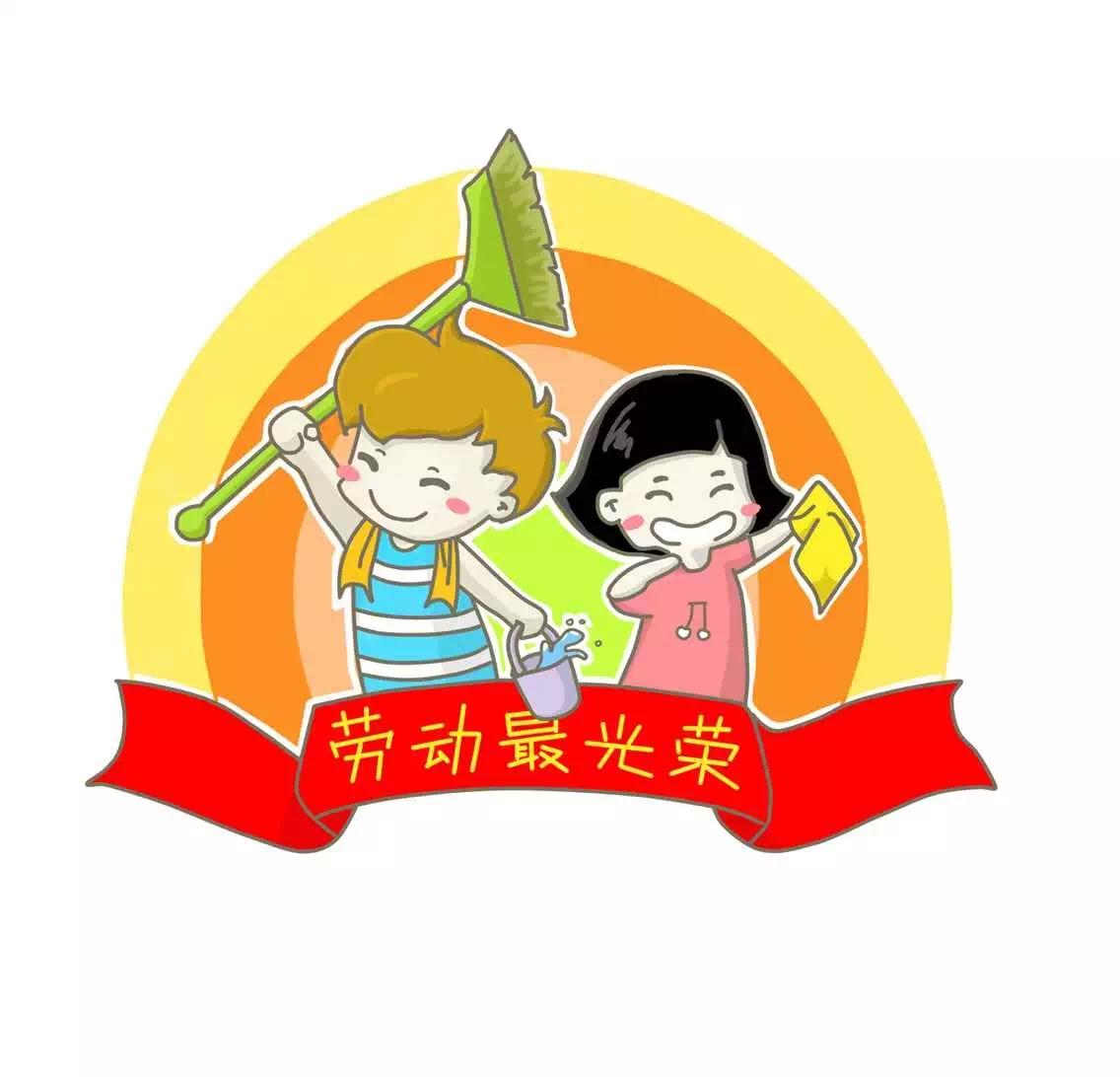 """中國科學院幼兒園""""五一""""假期安全溫馨提示"""