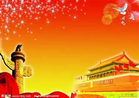 中科六幼2020年中秋节、国庆节放假通知