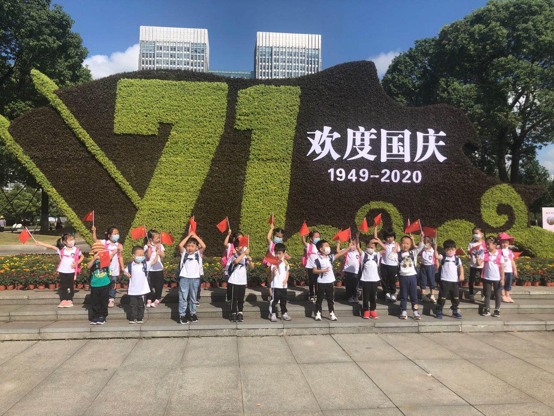 """""""浓情中秋、欢乐国庆""""快快乐乐庆双节活动"""