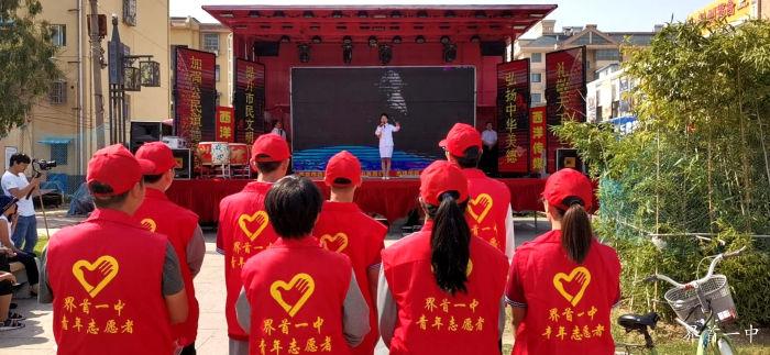 """界首一中青年志愿者參加市""""公民道德宣傳日""""主題實踐活動"""