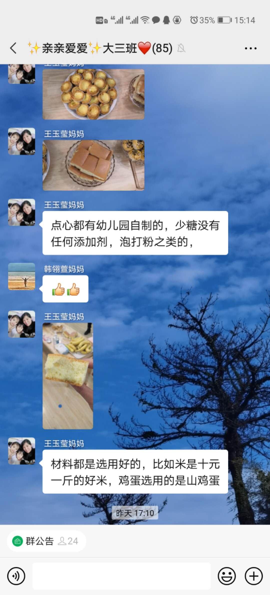 微信图片_20201022152008.jpg