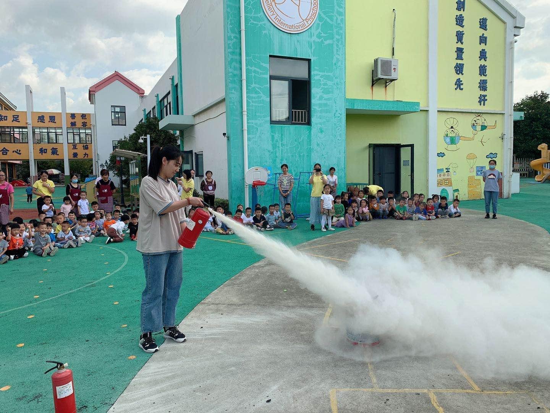 爱尼尔幼儿园消防演练活动